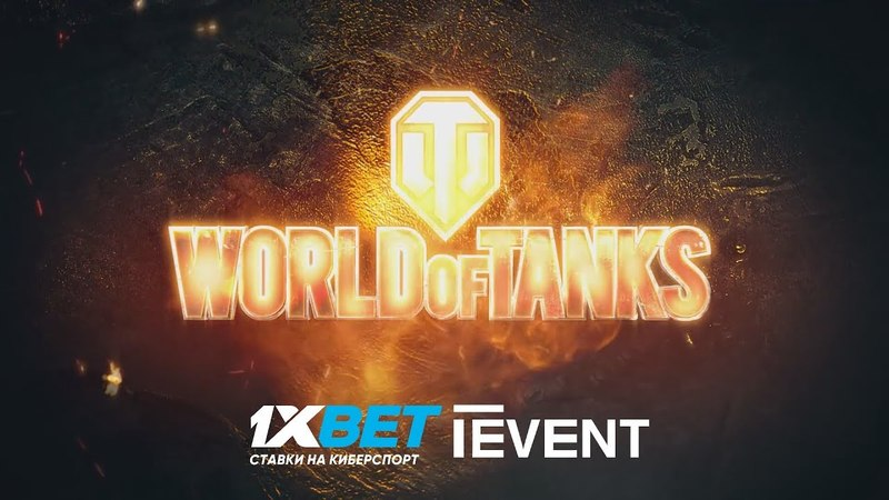 World of Tanks 26.05 TEvent Arena by 1xBet