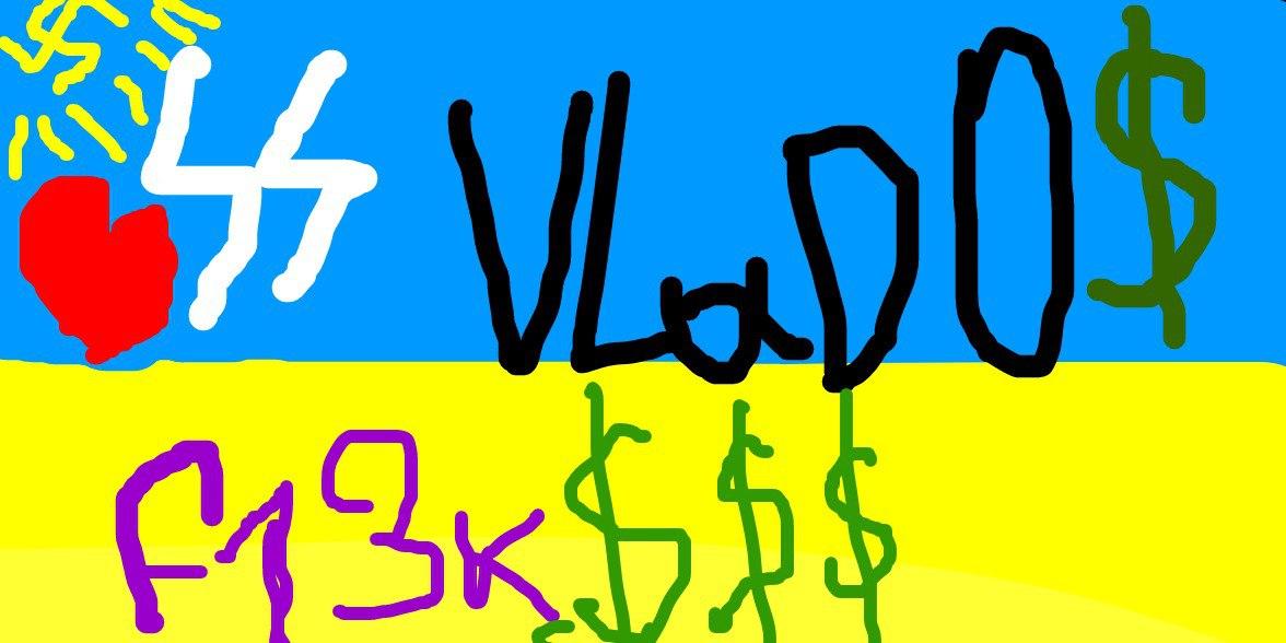 Влад Киппер | Купить роспись ВКонтакте на SignDonate