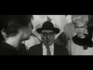 Самые красивые мошенники мира (1964), реж. Жан-Люк Годар