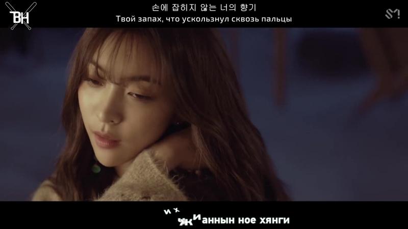 [KARAOKE] LUNA - Night Reminiscin' (With Yang Da Il) (рус. саб)