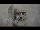 ЧитайГрад. Леонардо да Винчи. Мэтью Ландрус.