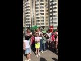 День соседей. Маресьева 3. Запуск голубей