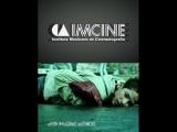 Una muerte menor (2007) Мексика, Испания