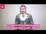Николай Басков хочет разобраться с Оззи Осборном