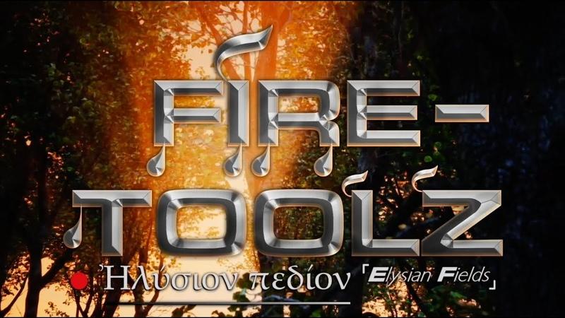Fire-Toolz – Ἠλύσιον πεδίον 「Elysian Fields」