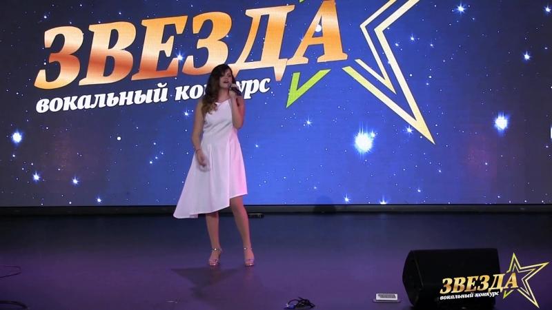Анастасия Барвинко Hallelujah