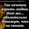 Серёга Пепеляев