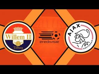 Виллем II 1:3 Аякс | Голландская Эредивизи 2017/18 | 10-й тур | Обзор матча