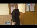 Вести-Москва • За избиение школьницы солнечногорская садистка получила три года колонии-поселения