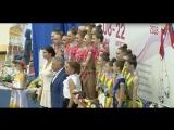 Церемония награждения - Финал многоборья ИП и ГУ Спартакиада-2018