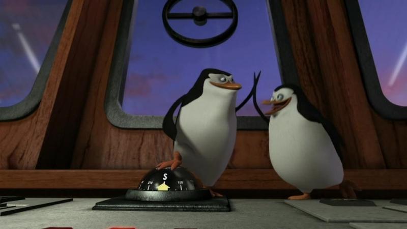 Пингвины из Мадагаскара - Улыбаемся и машем
