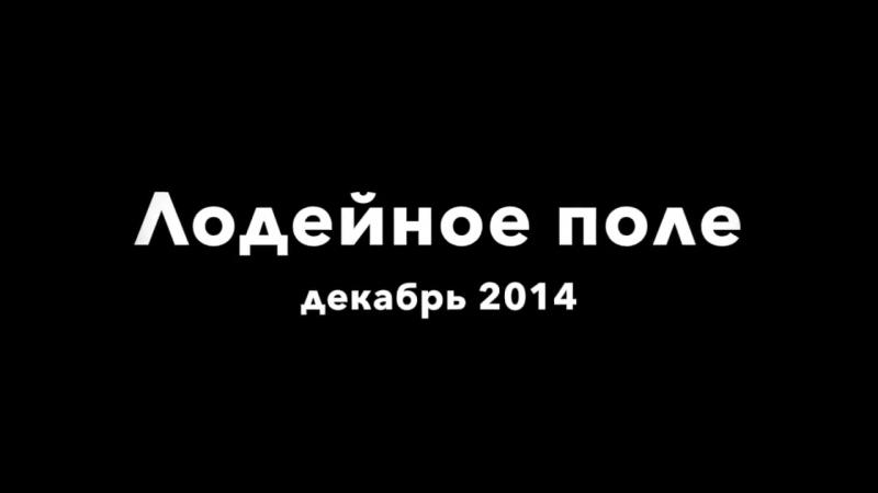 Александро-Свирский_путь