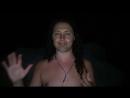 Вадим Черновецкий. -- Ночные размышления под звёздным небом на Тихом океане