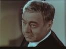 Фокус-покус или Как я заставляю своего мужа исчезнуть ФРГ, 1965 комедия, Хайнц Рюманн, дубляж, советская прокатная копия