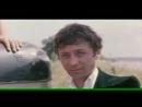 Эпизод из фильма В четверг и больше никогда (1977)