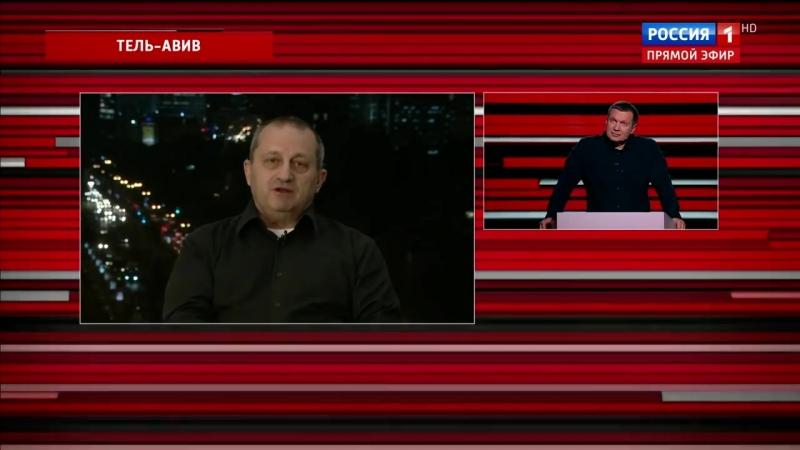 США беззащитны перед Калибрами Путина! Кедми обрисовал РЕАЛЬНОЕ положение дел в