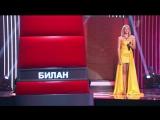 Голос 3 - Александра Воробьева - Chandelier
