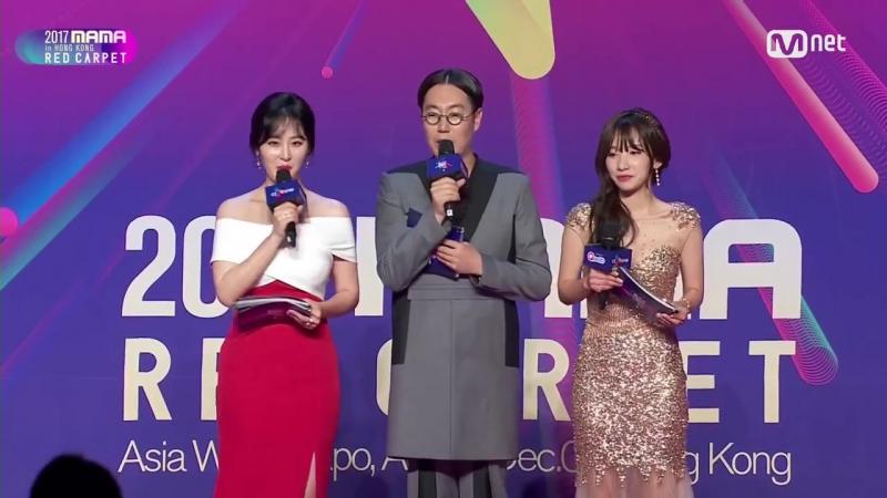 [2017 MAMA in Hong Kong] Red Carpet with Song Ji Hyo Kim Jae Uck Cho Bo Ah