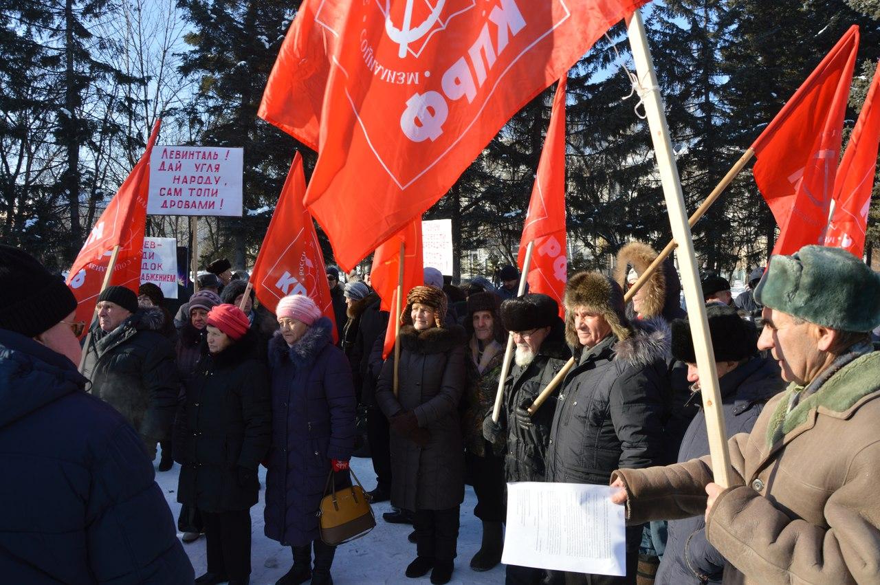 Коммунисты Биробиджана провели митинг против ухудшения теплоснабжения в городе