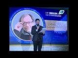 Андрей Коломойский стал победителем ежегодного профессионального конкурса журналистов «Золотое перо»