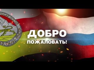 BTL Владикавказ 12.06.2018