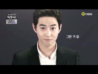 180418 EXO's Suho @ Rich Man Promo