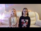 Матвеева Ульяна и Савельева Ульяна 4 А класс