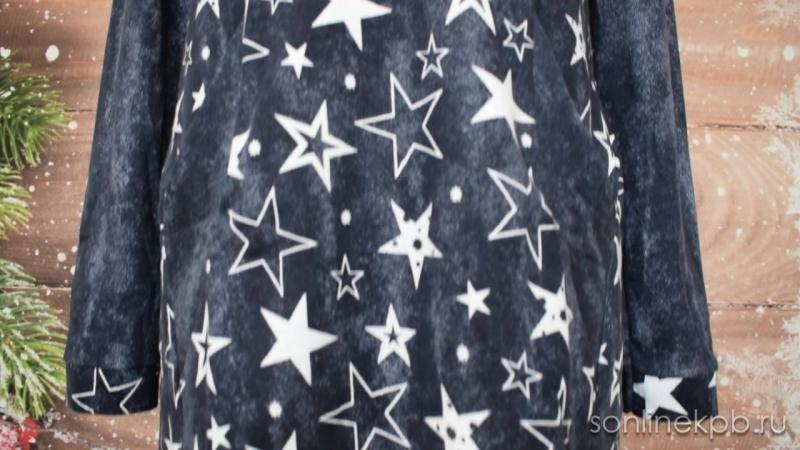 Костюм Андромеда темно синий со звездами (50-60) 1350р. [СОНЛАЙН]