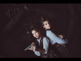 Фотопроект *Steampunk* Кристина и Полина