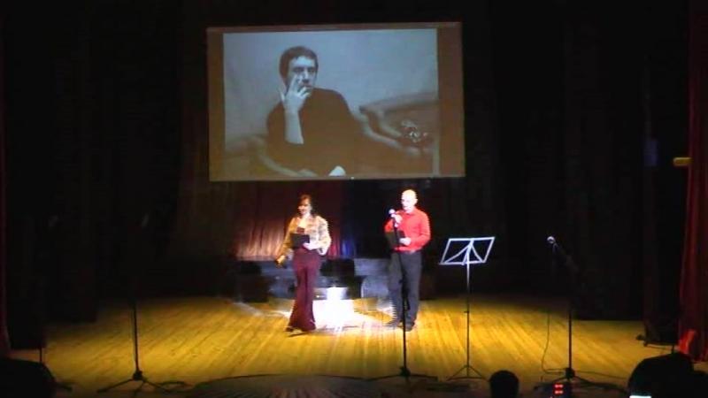 Концертная программа Ну, здравствуй, это я!, посвященная 80-летию со Дня рождения Владимира Высоцкого - 2