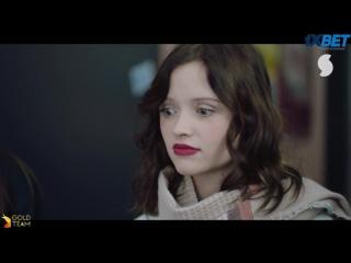 СТЫД: Франция / SKAM: France (1 сезон 9 серия - финал сезона)