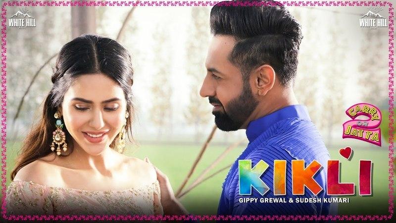 Kikli (Full Song) Carry On Jatta 2 | Gippy Grewal, Sudesh Kumari | Rel On 1st June, White Hill Music