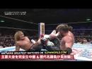 Tetsuya Naito vs Kenny Omega (G1 Climax 26)
