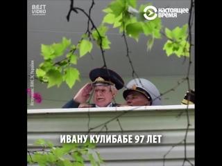 В Одессе военный оркестр второй год подряд приходит поздравить ветерана, который не может выйти из квартиры