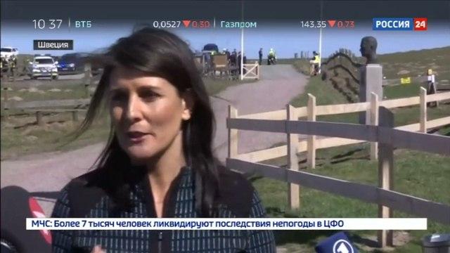 Новости на «Россия 24» • Эксперты размышляют о ситуации вокруг ядерных и ракетных испытаний КНДР