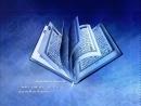 Surah Al-Fatiha, Al-Ikhlas, Al-Falaq, An-Nas, Ayat Al-Kursi