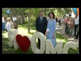 Александр Бурков и Оксана Фадина открыли омскую Флору