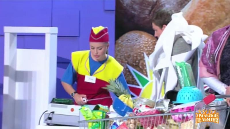 Слива 2 Супермаркет Пуля Уральские пельмени
