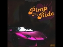 Cold Crimson X HOTTLINE — «Pimp my ride»