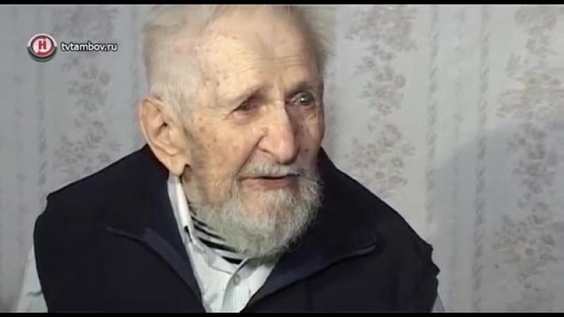 Ксюнин Ю.П. получил награду За заслуги перед городом Тамбовом, 2018 г.