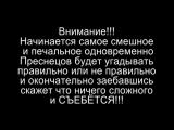 Михаил Преснецов