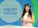 kak_po_notam_23_11_17