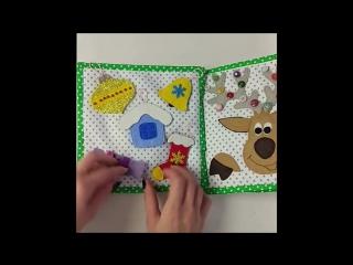 Новогодняя развивающая книга для детей