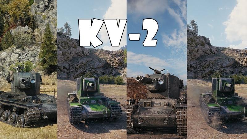 World of KV-2
