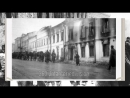 Калуга в годы ВОВ кинохроника фото 1941г