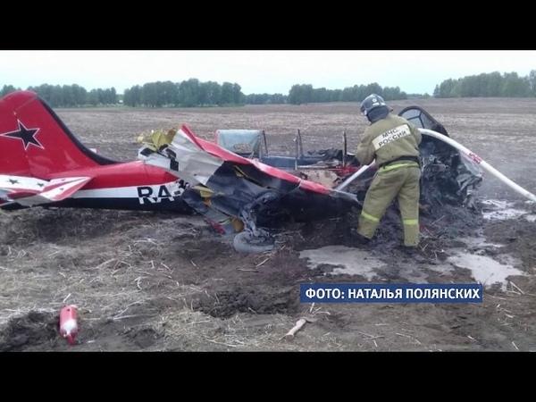 Два человека погибли на Алтае при крушении частного самолета Як 52