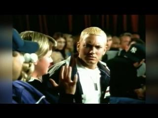 Eminem - The Real Slim Shady (Remix)
