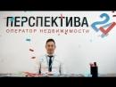 Перспективная работа Как зарабатывать от 50000 рублей в месяц с удовольствием