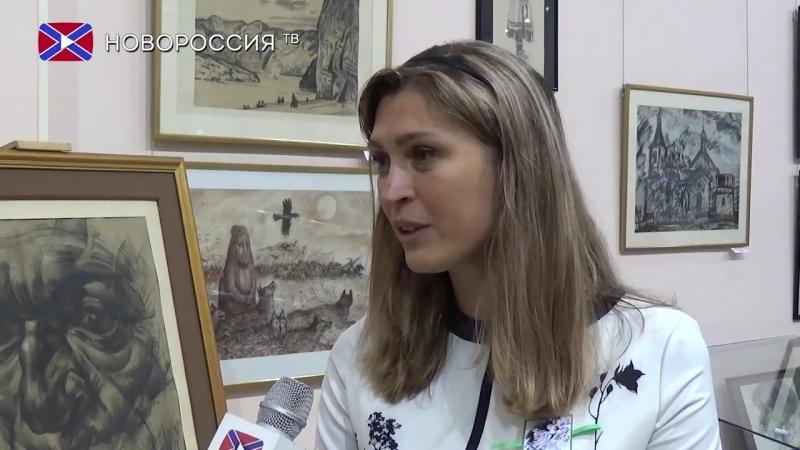 Завораживающая красота линий» выстаска в ХМ Арт Донбасс