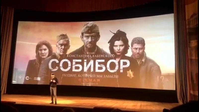 Кинорынок 2018